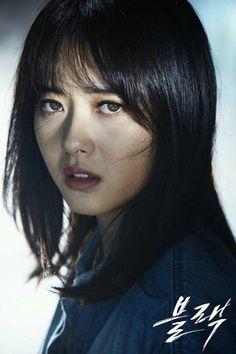 Black (블랙) Korean - Drama - Picture @ HanCinema :: The Korean Movie and Drama Database Korean Actresses, Asian Actors, Korean Actors, Korean Dramas, Celebrities Then And Now, Korean Celebrities, Korean Girl, Asian Girl, Go Ara