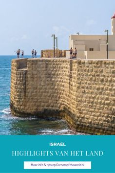 Israel Travel, Tel Aviv, Dutch, World, Inspiration, Biblical Inspiration, Dutch Language, The World, Inspirational