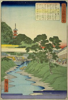 江戸名勝図絵 赤羽根 Prominent View of Yedo series, a view of Akabane