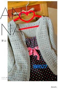 ---- La ropa del gancho como las flores tales como el pudín de caramelo red - BB527 - bb527 feliz viaje de tejer