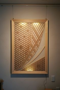 It specializes in traditional craft Washitsu, Wooden Partitions, Feature Wall Design, Grill Door Design, Shoji Screen, Window Furniture, Japanese Woodworking, Retail Store Design, 3d Wall Art