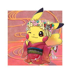 [Pokemon Daily] Real Pikachu! | Evergiftz