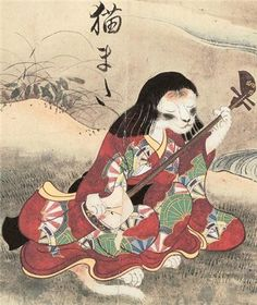 According to Japanese folklore, a cat (neko) that has lived for a long time can become a kind of youkai called a nekomata (猫叉). It was believed that after a cat reached ten years of age, its tail would slowly split into two tails, and, along the way, it would develop magic powers, primarily those of necromancy and shamanism. Nekomata also have an ability to shape shift into a human form and are generally hostile to humans.  There is also one kind of Nekomata that lived in Nabes