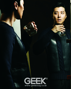 Geek Magazine Model: Lee Dong Gun October 2013