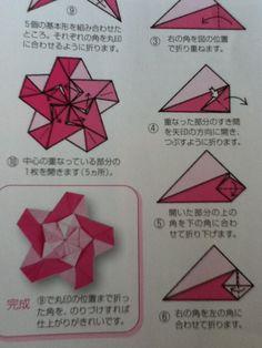 Gato Origami, 3d Origami, Origami Flowers, Origami Paper, Diy Paper, Paper Flowers, Paper Art, Paper Crafts, Iris Paper Folding