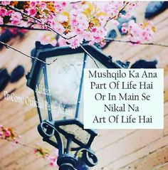 RIGHT Hindi Quotes, Islamic Quotes, Qoutes, Attitude Quotes, Life Quotes, Innocence Quotes, My Diary, Some Words, Personality Types