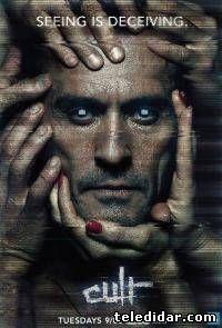 Культ / Cult (2013) - новый детективный сериал онлайн