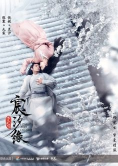 Love and Destiny (Chinese Drama) full episodes english sub at Dramanice Live Action, Love Destiny, Supernatural Episodes, Chines Drama, Web Drama, Chinese Movies, Japanese Drama, Fantasy Movies, Watch Full Episodes
