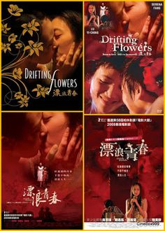Cinema Paradise: Piao lang qing chun / Drifting Flowers. 2008.