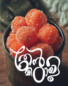 Image may contain: food and text Childhood Memories Quotes, Sweet Memories, Amazing Food Photography, Nostalgic Images, Malayalam Quotes, Kerala Food, Indian Street Food, Heartfelt Quotes, Picture Quotes