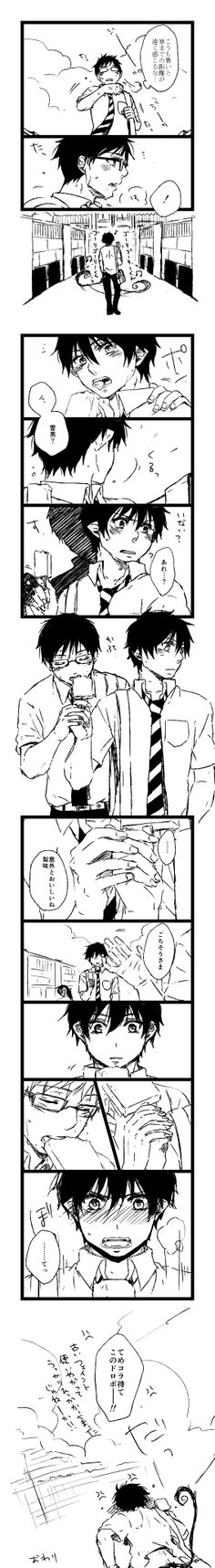 /Ao no Exorcist/#1195480 - Zerochan