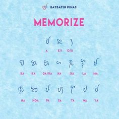 Learning Baybayin: A Writing System from the Philippines Alphabet Code, Alphabet Symbols, Meaningful Word Tattoos, Meaningful Words, Cultura Filipina, Filipino Words, Filipino Art, Alibata, Verb Words