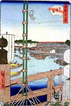 歌川広重:東都三十六景:日本橋
