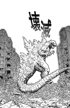printable Godzilla coloring pages for kids Great