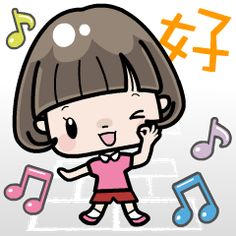 LINE Official Stickers - Talking Cute Girl with Bobbed Hair 7 Example with GIF Animation Agnes Despicable Me, Love From Another Star, Smile Pictures, Lots Of Cats, Baby Pigs, Bare Bears, Line Sticker, Cute Gif, Disney Cartoons