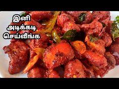 மொறுமொறு சிக்கன், முக்கியமான மூன்று ஸ்டெப் // With Blooper 🤣🤣 Indian Foods, South Indian Food, Indian Food Recipes, Chicken Wings, Chicken Recipes, Make It Yourself, Youtube, Projects, Log Projects