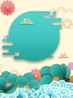 paper-cut styleclouds and cloudsmoon backgroundphnom penh flowers greennew year backgroundgreen retro wind background Kids Background, Background Vintage, Geometric Background, Paper Background, Vector Background, Blog Backgrounds, Flower Backgrounds, Flower Wallpaper, Chinese New Year Design