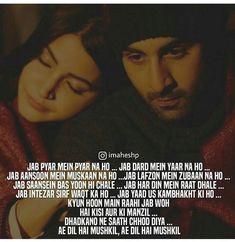 Romantic Song Lyrics, Cool Lyrics, First Love Quotes, Cute Love Quotes, Song Lyric Quotes, Movie Quotes, Heart Quotes, Life Quotes, Qoutes