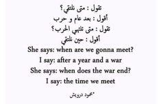 Image result for mahmoud darwish poems