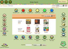 ICDL is a FREE database of hundreds of children's books.