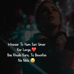Love Breakup Quotes, Real Relationship Quotes, Bewafa Quotes, Reality Of Life Quotes, Love Hurts Quotes, My Diary Quotes, Love Smile Quotes, Love Song Quotes, Hurt Quotes