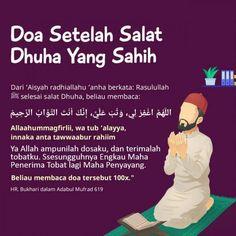 Pray Quotes, Quran Quotes Love, Islamic Love Quotes, Muslim Quotes, Qoutes, Beautiful Quran Quotes, Quran Quotes Inspirational, Study Motivation Quotes, Good Motivation