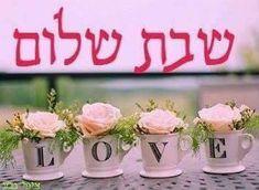 Shabbat Shalom In Hebrew, Shabbat Shalom Images, Israel, Good Shabbos, Shavua Tov, Jewish Festivals, Stairs, Faith, Templates