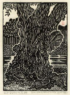 Un'ichi Hiratsuka: Old Tree, Georgetown, Washington, DC.  Woodcut, 1965.