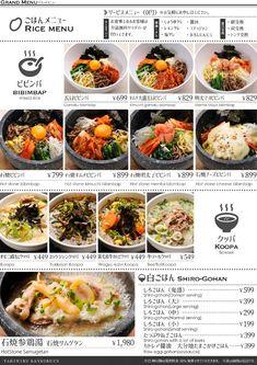 Drink Menu Design, Food Poster Design, Restaurant Menu Design, Rice Menu, Japanese Menu, Bento Recipes, Cute Food, Food Photo, Food And Drink