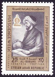 Al-Biruni  Syria