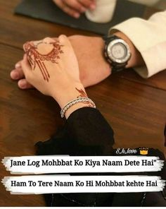 Love Hd Images, Cute Images For Dp, Love Quotes With Images, Cute Baby Pictures, Love Picture Quotes, First Love Quotes, Sweet Love Quotes, Love Husband Quotes, Love Shayari Romantic