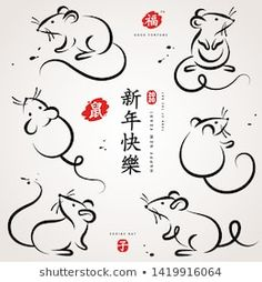 of hand drawn mouse in Chinese calligraphy style. -Set of hand drawn mouse in Chinese calligraphy style. - Easy Drawing Tips In 2019 Rat Line Art New Year Illustration, Mouse Illustration, New Year Symbols, Rat Tattoo, Mouse Tattoos, Year Of The Rat, Chinese Calligraphy, New Year Calligraphy, Calligraphy Tattoo