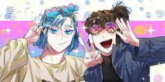 Manhwa, Webtoon, Anime, Geek Stuff, Creatures, Fan Art, Drawings, Betrayal, Twitter