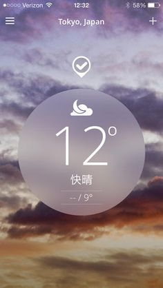 Top Free iPhone App #248: 天気チャンネル、ウェザー・コム-局地予報、レーダー、嵐の追跡 - The Weather Channel Interactive by The Weather Channel Interactive - 05/01/2014