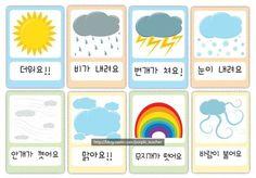 명절 잘 보내셨나요? 황금같은 명절이 눈 깜짝할 사이에 이렇게 지나가버렸네요 오늘 푹~~ 쉬시고 내일 아... School Murals, School Resources, Crafts For Kids, Kindergarten, Korea, Kids Arts And Crafts, Preschool, Easy Kids Crafts, Kid Crafts