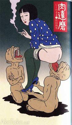 Toshio Saeki: Yume Manji 1