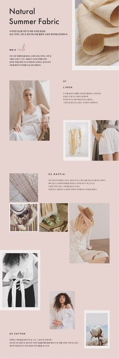 feminine graphic design and website layout Website Design Inspiration, Website Design Layout, Blog Layout, Web Layout, Graphic Design Inspiration, Layout Design, Page Design, Website Designs, Design Design