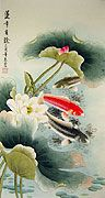 Chinese fish paintings - Lotus and Fish