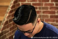 Great Haircuts, Men's Haircuts, Haircuts For Men, Asian Men Hairstyle, Hair Pomade, Man Hair, Slicked Back Hair, Comb Over, Asian Style