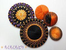 オレンジ×黒