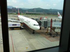 Llegando a Taiwán!