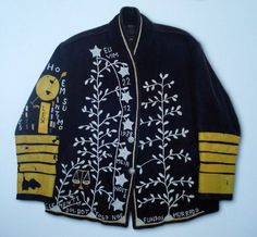 Arthur Bispo do Rosário, 1911-1989    Embroidered jacket, by Bispo.