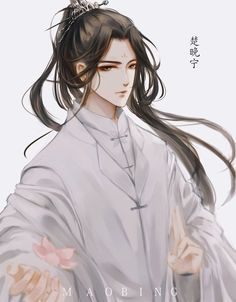 Anime Manga, Anime Art, Fantasy Art Men, Handsome Anime, China Art, Bishounen, Hot Anime Guys, Boy Art, Photo Book