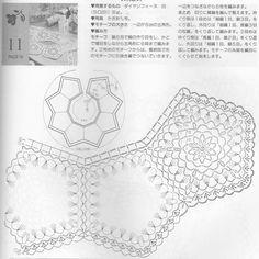 воротник из пятиугольных мотивов