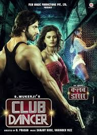 Club Dancer Full Movie Watch Online Hindi (2016) Full movie watch online, download movie online, film watch online, online movie stream, movie online free, hollywood film watch online, movies watch online free