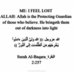 Quran ♥ قرآن Allah s.w.t is the protecting guardian of those who believe.