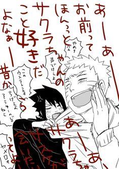 Naruto And Sasuke, Naruto Shippuden, Boruto, Narusasu, Sasunaru, Naruto Comic, Team 7, Doujinshi, Illustration Art