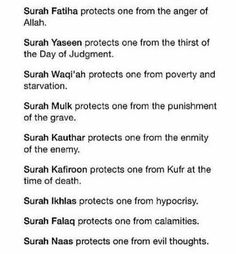 Protection Ayahs.