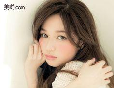 Erika Mori - Various Shot Beautiful Goddess, Beautiful Eyes, World Most Beautiful Woman, Japanese Makeup, Cute Japanese Girl, Asian Makeup, Cute Asian Girls, Pretty Girls, Beauty News