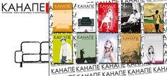"""Стажантска програма """"Сега започвам"""" KANAPE Vibrant Media"""